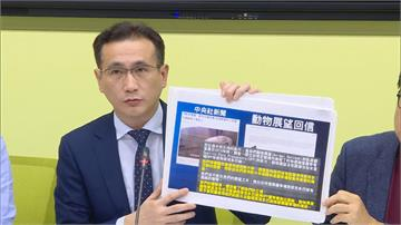 快新聞/國民黨貼豬隻影片被美國動保團體打臉 鄭運鵬:明知故犯還造謠
