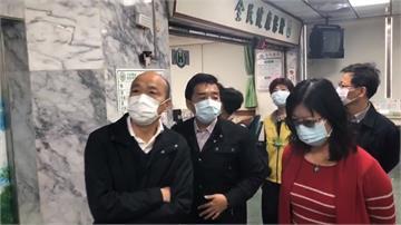 韓國瑜緊盯疫情盼緩罷免危機?開工日突襲檢查市府防疫