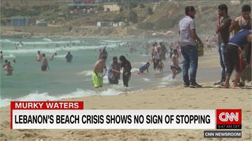 垃圾爆量、排放廢水 黎巴嫩美麗海灘走樣