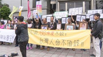 小林村國賠案未傳喚專家作證 災民:對法官失望
