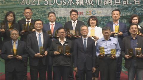 周刊評比「永續城市」 翁章梁獲「最佳首長信任獎」