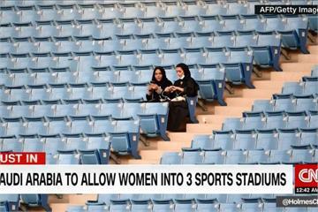 沙國女權再進一步!2018年女性可進體育館