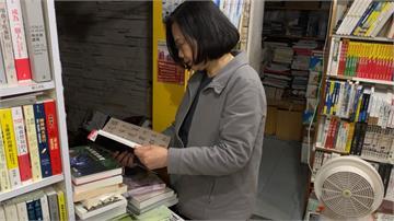 蔡總統「水準書局」狂買19本書!老闆熱情加碼送更多