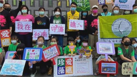 社運團體「親子共學」宣布退藻礁公投小組
