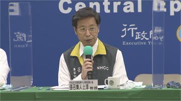 快新聞/武漢肺炎患者仍有24人住院 張上淳:其中1位重症使用呼吸器
