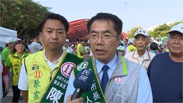 民進黨候選人全力挺陳菊 譴責吳敦義失言