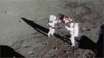 全球/阿波羅11號登月50週年!全球太空競賽再起