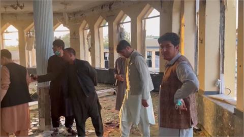阿富汗清真寺自殺炸彈攻擊 伊斯蘭國宣稱犯案