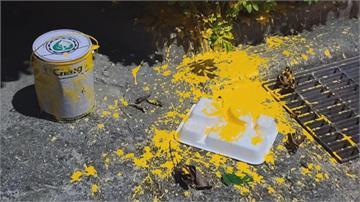 簽收玫瑰「被潑滿身黃漆」女怒報警:前男友找人幹的!