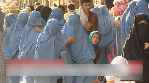 快新聞/「阿富汗不會是民主國家!」 塔利班:女性權利一切由執政委員會決定