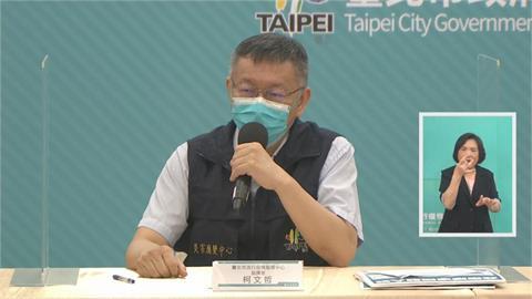 柯文哲動念喊「選上高雄就不選總統」!辭台北市長「時間點」曝光