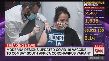 美將增第三款武肺疫苗 食藥局背書嬌生
