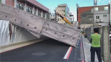 風勢大! 蘆竹分局廳舍 整片鷹架倒塌 幸無人傷