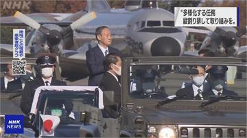 日相菅義偉自衛隊閱兵 重申舉辦東京奧運決心