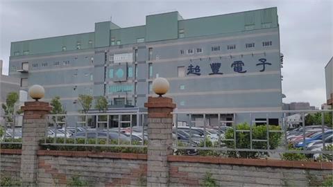 京元電群聚感染破口擴大 台灣半導體產業危機 竹苗擴大篩檢