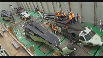 黑鷹直升機運抵高雄 強化空中救災能量