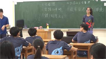 讓老師來管秩序!「風紀股長」將從台東校園消失