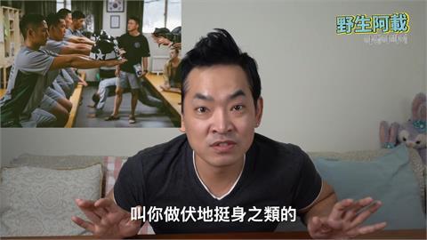 韓劇《D.P:逃兵追緝令》引熱議!歐巴憶軍旅生涯 親揭部隊霸凌狀況
