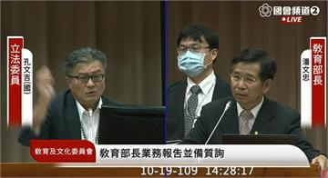 快新聞/藍委打美豬要「全國中小學吃台灣山豬」 潘文忠:台灣有這麼多山豬嗎?