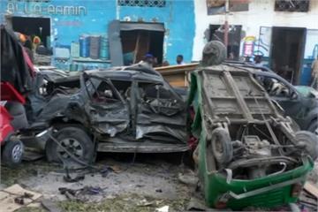 索馬利亞遭炸彈攻擊逾20死 民兵挾持人質爆槍戰