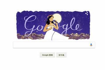 「軍中情人」鄧麗君65歲冥誕 登Google首頁高歌