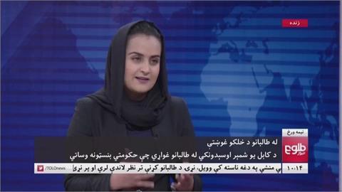 訪問塔利班創歷史首例 24歲女記者出逃阿富汗坦承:我害怕他們