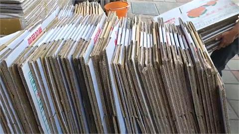 紙箱短缺!農委會協商三大紙廠優先供應疏果農產 一周可交貨