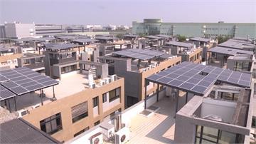 工研院展太陽能技術!拚2025再生能源占20%