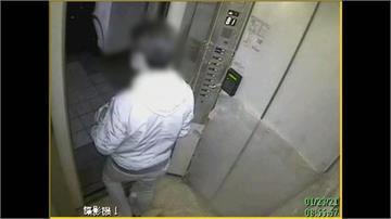 快新聞/台商返台居檢竟外出7次 中市府今重罰100萬罰鍰、不得領防疫補償金