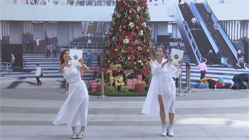 音樂舞蹈歡慶佳節 扶輪社耶誕送暖活動