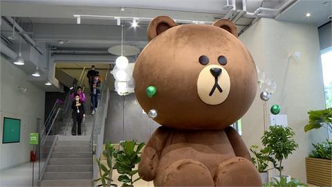 開箱台灣LINE總部!全台最大熊大進「住」新辦公室 100%MIT