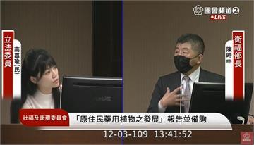 快新聞/我國12月底可望配送第1批輝瑞疫苗? 陳時中坦言:希望很小