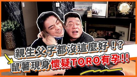帥氣偶像竟走鐘!孫德榮大嗆Toro「懷孕了」 逗趣互動網讚:太精彩