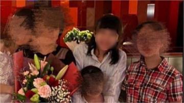 快新聞/高雄失聯少女被找到! 致電「第一句話」讓爸爸秒落淚