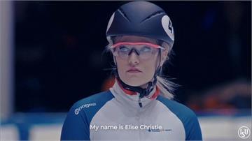 收死亡威脅患嚴重憂鬱症...英國競速滑冰女王公開抗鬱過程