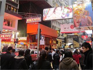 快新聞/香港再添145例武漢肺炎確診 週三起全日禁止在餐館內用