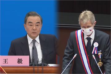快新聞/王毅嗆要韋德齊付出代價 布拉格區長:限無理魯莽的「小丑」24hrs內道歉
