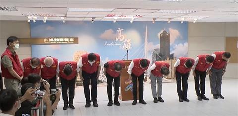 快新聞/高雄市城中城暗夜大火釀46死 陳其邁2度90度鞠躬道歉:全力調查