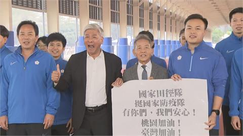 台灣田徑添三張門票 陳傑、楊俊瀚、陳奎儒進軍東奧