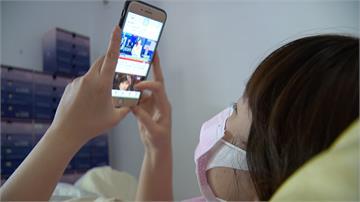 高雄女子躺著追劇打瞌睡 手機滑落砸眼險失明