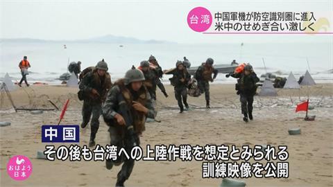中國擁高超音速武器  美憂軍力平衡倒向中方