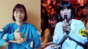 南韓女星生日前夕與媽媽死於家中 好友崩潰大哭
