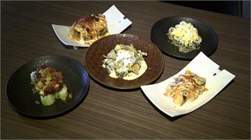宮保雞丁搭配鹹蛋綠筍!壽司捲也可以有台味