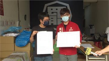 韓國瑜聲請停止罷免 罷韓團體:賭輸翻桌