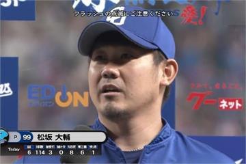 睽違12年奪日職勝投 松坂大輔:小朋友可能不認識我
