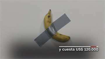 最奇葩藝術!香蕉搭膠帶黏牆上竟以461萬賣出