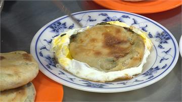 基隆拚體力特色早餐!荷包蛋蔥油餅再加一碗餛飩湯