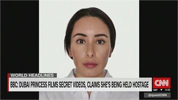 遭親生父親囚禁3年!35歲杜拜公主求救影片曝光