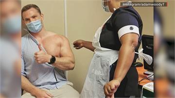 提振疫苗施打率?多國男性露出結實身材施打