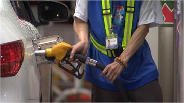 快新聞/油價連5漲! 中油28日起汽、柴油各漲0.7元及0.6元